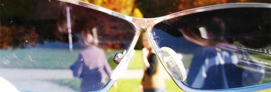 Protégez vos yeux avec des lunettes de soleil