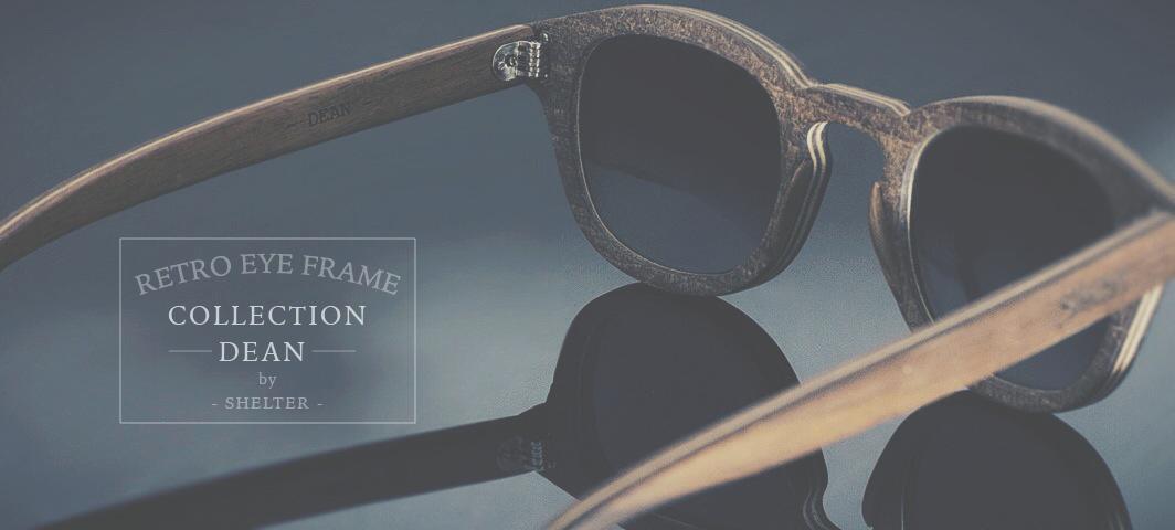Etre écolo grâce à des lunettes de soleil, ça existe!